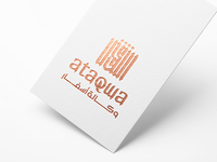 Custom arabic calligraphic logo
