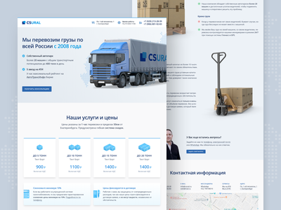 Logistics company landing page logistic website web minimal webdesign landing design landing page cargo