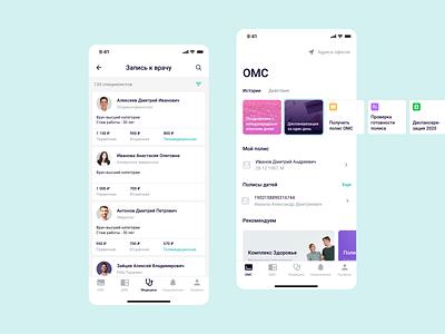AK BARS-Med mobile app doctor stories insurance company medical app app medicine insurance kazan mobile ux ui