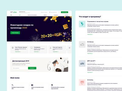 AK BARS-Med site healthcare adaptive icons medicine insurance ux ui web