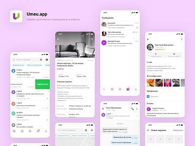 UMEU - Mobile app chips portfolio app ui ux kazan map offer tasks list profile messenger chat ios android mobile
