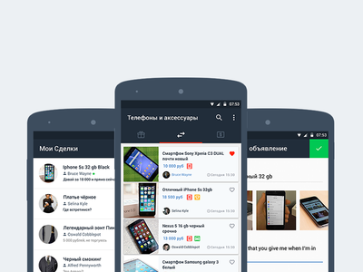 Swappy app  material design ui ux mobile android app