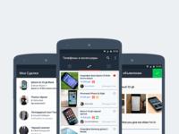 Swappy app