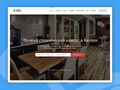 Kazan Campus Landing kazan campus hostel site ux ui web