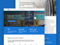 Partners page - Shopping Centre prooject