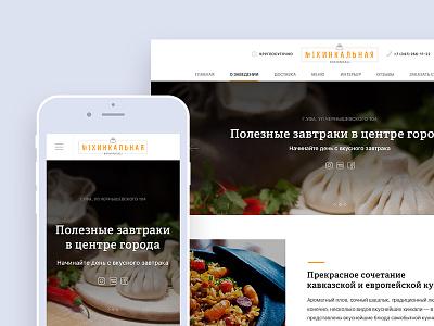 Web page for Restaurant website landing clean kazan ufa adaptive food restaurant ui web