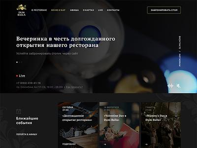 Main page - Restaurant Site club kazan events reservation restaurant ux ui web