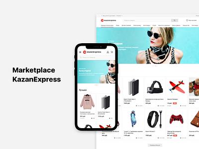 New Marketplace cover adaptive kazan shop products card ui ux responsive e-commerce web