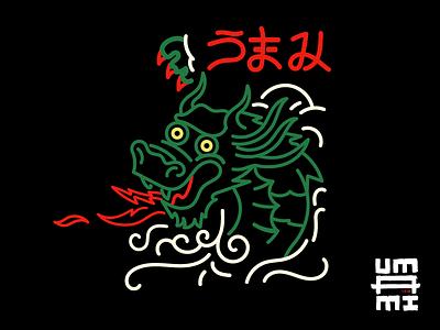 Neon Dragon Promo Illustration izakaya pittsburgh monoline branding vector