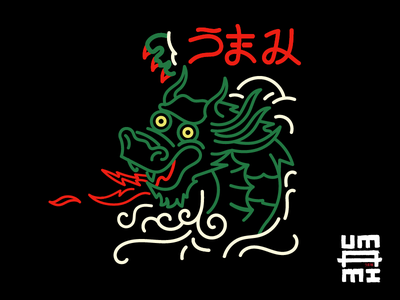 Neon Dragon Promo Illustration izakaya pittsburgh monoline branding vector
