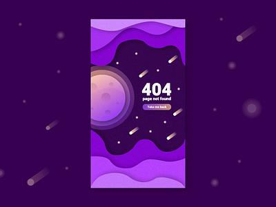 DailyUI #008 - 404 page gradient design layers error 404 error mobile flat 404 error page 404 page 404 space daily ui 008 ux app vector illustration ui  ux design ui design dailyui