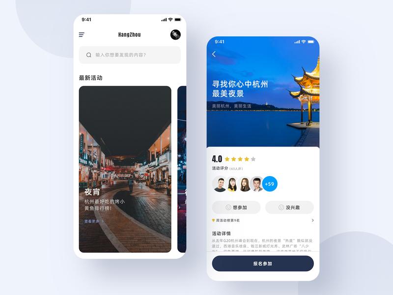 social UI 365