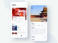 Travel UI