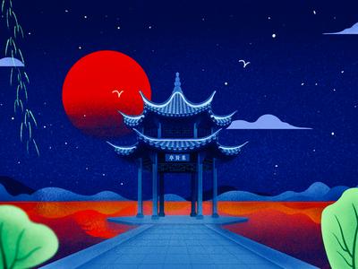 HangZhou-JuXian Pavilion