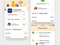 Food delivery App → Order status 📱