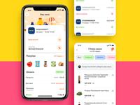 Instamart. Food delivery App → Order status 📱