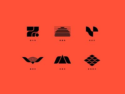 Japanese prefecture logos japan logo branding