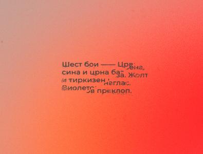 Fe53e2b559779ba00e2a9240979c6d04