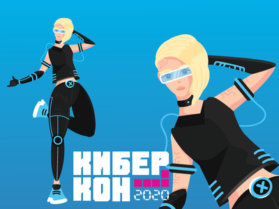 Anny illustration future girl character girl illustration hi-tech tech cyber girl character flat