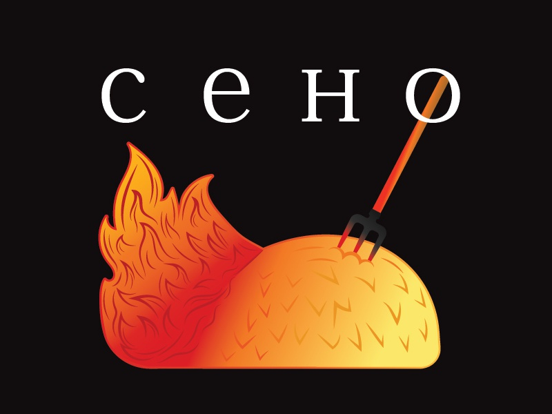СЕНО logo