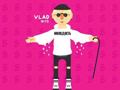 Russian Hype - VLAD flat vector childrens young 2k18 russia2018 russia fashion people animals character