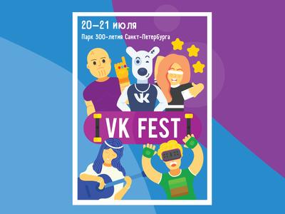 VK FEST Alternative porster
