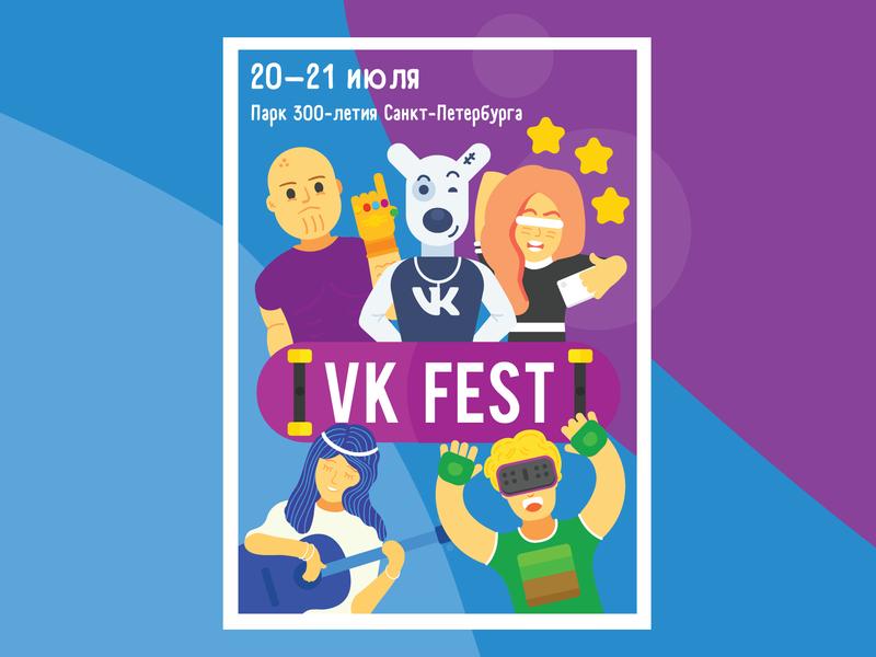 VK FEST Alternative porster hobbies comics heroes vkfest fest flat illustration peoples person character