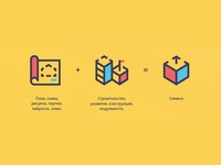 Icons for one startup