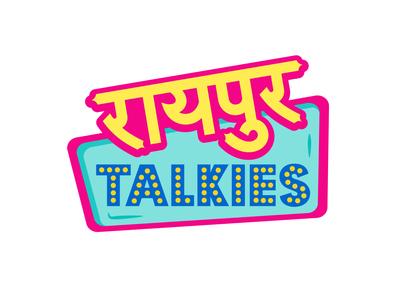 RaipurTalkies Logo