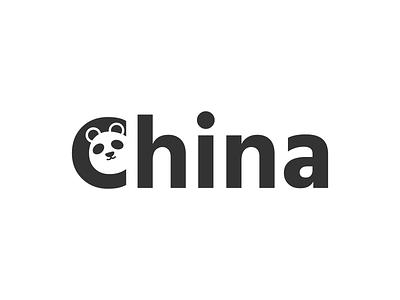 Panda Logo panda face panda head cute panda panda vector chinese china panda icon negative space panda negative space logo animal logo modern logo pictorial mark simple logo icon logo