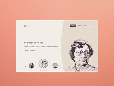 Writer website design experiment - 1 dribbblers wahidsadiq behance design stockholm uxdesign uxdesign ui web design ux