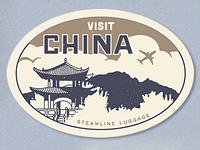 Steamline Luggage Stickers (2)