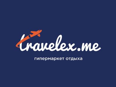 Logo for Travelex.me