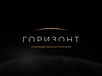 Gorizont Logo