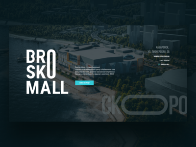 One page site for Brosko Mall
