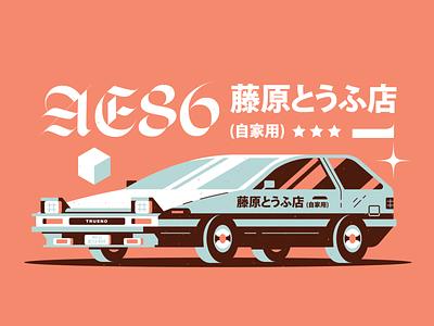 Initial D: AE86 logo texture branding illustrator vector anime typography print illustration car