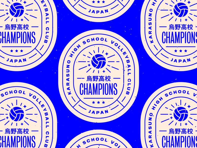 Haikyuu!! anime print sticker typography illustration branding volleyball badge