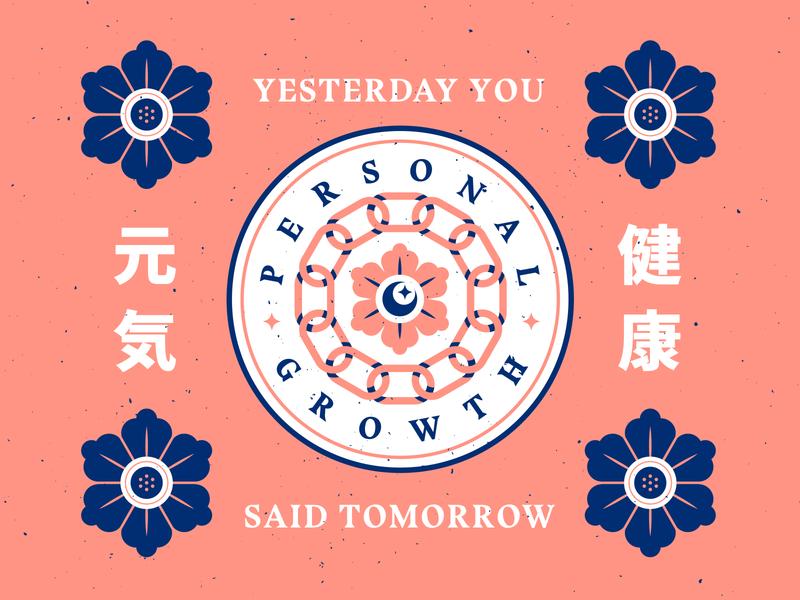 Personal Growth flower grain typography branding texture design illustrator vector illustration