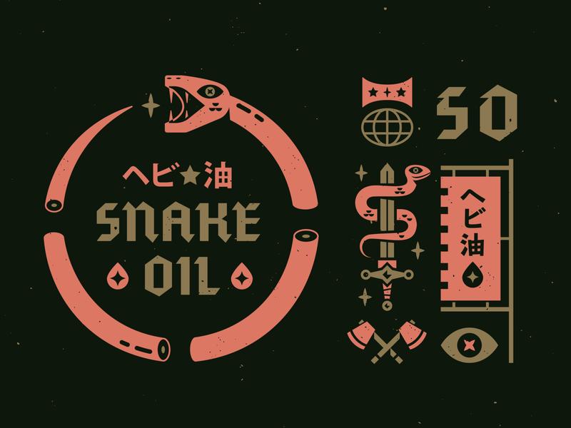 Snake Oil 🐍 emblem sword icon eye axe banner snake logo lettering typography texture branding illustration