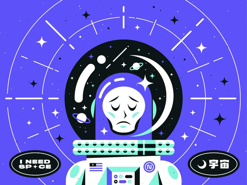 Need Space Variant adventure planet print typography space stars illustration branding astronaut