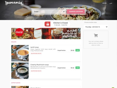 Yumamia, Inc ux design system ui homemade food kitchens food yumamia