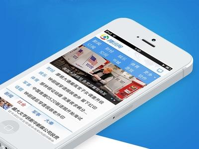 QQ.com for Mobile