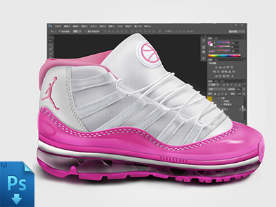 The Dribbble Shoes psd dribbble shoes