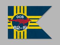 New Mexico OCS 62-19 Guidon