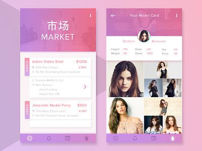 App Design For Model mobile ios gradient purple artist girl woman fashion modeling model design app