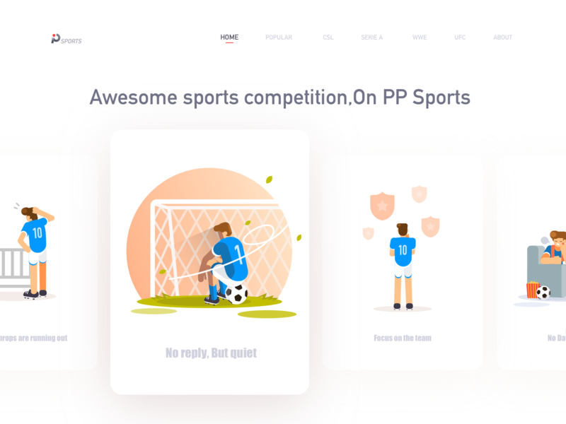 Illustration/error pages suning ppsports app ui painting characters color design illustration