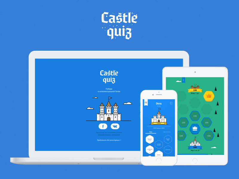 Castle Quiz — Game Design web interface popup castle education game illustration ios11 iphone quiz android