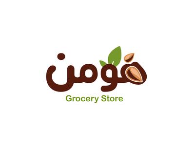 Hooman Grocery Store Logotype