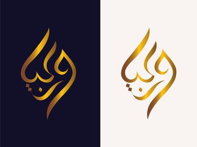 Waayan Logo
