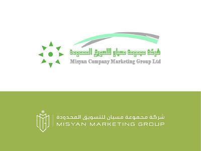 Misyan Marketing Group rebranding graphic arabic creative brand identity logofield brand logomark brand agency icon lettermark branding geometic logo design symbol logo designer logo